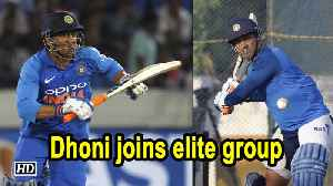 Dhoni joins Sachin, Sourav, Dravid in elite group [Video]