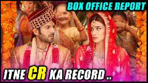 Luka Chuppi To Cross 50 Crs | Box Office Report | Kartik Aaryan Kriti Sanon [Video]
