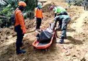News video: Death Toll From Indonesian Gold Mine Disaster Climbs