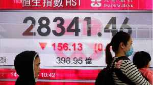 China Stocks Hit 9 Month High [Video]