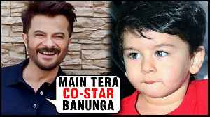 Anil Kapoor To Star Opposite Taimur Ali Khan In Gunday 2 | Malang First Look REACTION [Video]