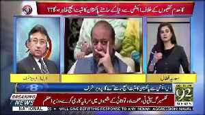 I Seriously Object On Being Compared With Asif Zardari And Nawaz Sharif.. Parvaiz Musharraf [Video]