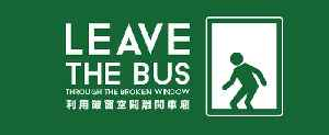 Leave the Bus Through the Broken Window Documentary Movie Trailer [Video]