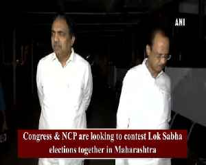 Final decision on alliance after Congress internal meeting NCP leader Jayant Patel [Video]