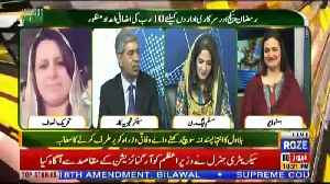 Insight Pakistan With Ammara – 13th March 2019 [Video]