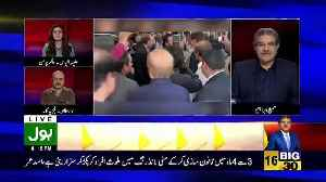 Bilawal Bhutto Was A Total Disappointment Today.. Sami Ibrahim Analysis On Bilawal's Press Conference [Video]