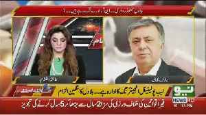 What Is The Importance Of Bilawal's Today's Press Conference.. Arif Nizami Telling [Video]