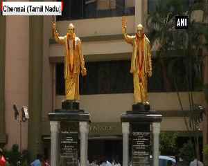 News video: DMK leaders arrive for meeting over Lok Sabha seat identification