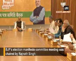 National security, Ram temple, and other topics discussed in BJP Meeting Bandaru Dattareya [Video]