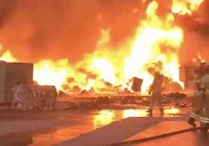 Large Fire Breaks Out at Spanish Recycling Plant [Video]