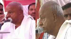 HD Deve Gowda, Son, Grandson cries at an Event, BJP Calls it Drama | Oneindia News [Video]