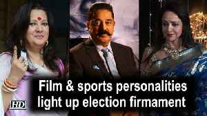 News video: Film stars, sports personalities light up election firmament