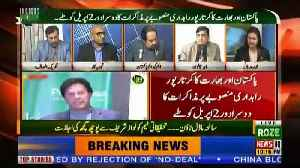 Insight Pakistan With Ammara – 14th March 2019 [Video]