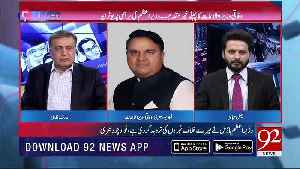 It Was The Punjab Government's Responsibility To Take The Clearance From Prime Minister On The Bill-Fawad Chaudhry [Video]