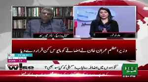 Will CM Punjab Survive The Currrent Crises Or Will Be Changed.. Sohail Warraich Response [Video]