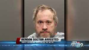 Former doctor arrested for attempting to have patient killed [Video]