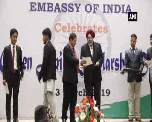 Indian embassy in Nepal celebrates Golden Jubilee Scholarship Day [Video]