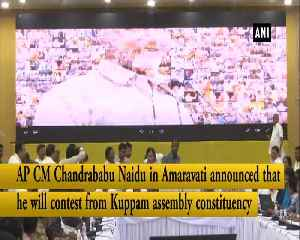 CM Chandrababu Naidu to contest from Kuppam assembly constituency [Video]
