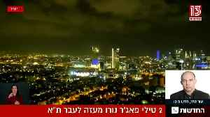 News video: Tel Aviv rocket attack may have been accidental