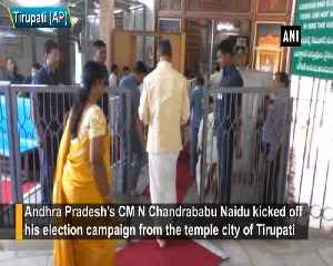CM Chandrababu Naidu visits Tirupati Balaji Temple [Video]