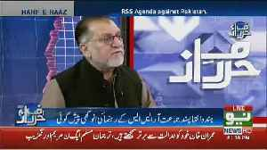 Orya Maqbool Jaan Telling About 250 Indian Muslims Who Applied For Pakistani Nationality.. [Video]