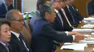 News video: Japan's Olympics chief to step down amid corruption probe