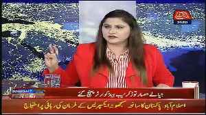 Tonight With Fareeha  – 20th March 2019 [Video]