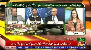 Insight Pakistan With Ammara – 20th March 2019 [Video]