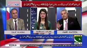 Amir Mateen Praising Supreme Court's Big Decision On Fake Evidence And Fake Witnesses.. [Video]