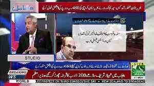 Amir Mateen's Detailed Analysis On Supreme Court's Decision To Accept Malik Riaz Offer Of 460 Arab Rupees.. [Video]