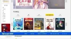 Tencent profit tumbles after Chinese gaming review [Video]