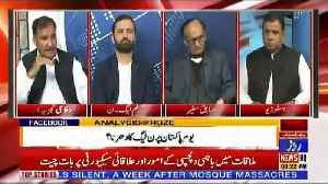 Analysis With Asif – 21st March 2019 [Video]