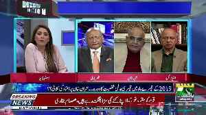 Night Edition – 22th March 2019 [Video]