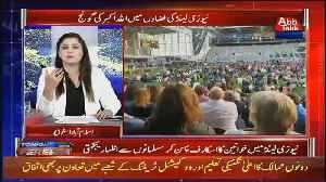 Fareeha Idrees Analysis On How The PM Of New Zealand Stood Out Among The Leaders Of World By Her Actions.. [Video]