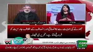 How Difficult Or Easy Would It Be For Lower Courts To Implement Supreme Court's Decision On Fake Witnesses And Evidences.. Kamra [Video]