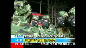 Blast at Chinese chemical plant kills 47, injures over 600 [Video]