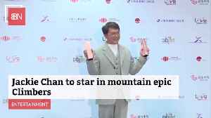 Jackie Chan To Star In Big Mountain Movie [Video]