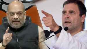 Rahul Gandhi must explain Sam Pitroda's statements: Amit Shah | Oneindia News [Video]