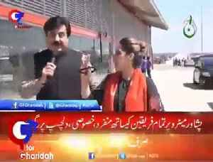 Shukat Yousafzai Jaw Breaking Reply On Opposition's Allegation [Video]