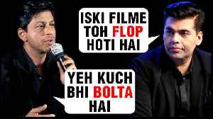 Shah Rukh Khan SHOCKING REACTION On Karan Johar Kesari Tweet INSULTING SRK [Video]
