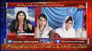 Tonight With Fareeha – 25th March 2019 [Video]