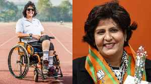 Lok Sabha Election 2019 : Paralympic Games Winner Deepa Malik joins BJP | Oneindia News [Video]
