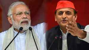 Lok Sabha Elections 2019: BJP will get only 1 seat in UP, says Akhilesh Yadav | Oneindia News [Video]