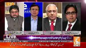 Do You Think This Bail Can Be Used To Land Nawaz Sharif In London.. Irfan Qadir [Video]