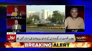 Today As A Pakistani I Was Really Proud Of The Supreme Court Of Paksitan.. Sami Ibrahim [Video]