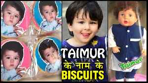 After Dolls, Taimur Ali Khan BISCUITS Now Being SOLD In The MARKET [Video]