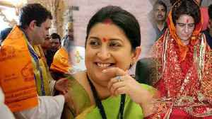 Rahul and Priyanka Gandhi moving about as 'Ram bhakt': Smriti Irani | Oneindia News [Video]