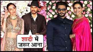 Ranveer Singh Deepika Padukone To Attend Malaika Arora Arjun Kapoor WEDDING 2019 [Video]