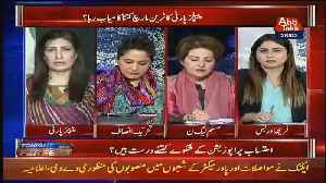 Tonight With Fareeha – 28th March 2019 [Video]