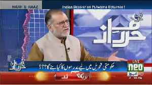 Orya Maqbool Jaan Response On Indian Dossier On Pulwama Attack.. [Video]